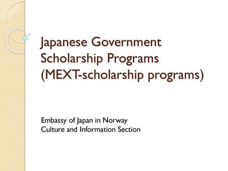 Master of Science in Finance Program - ppt download