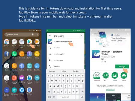 Icsee App Download