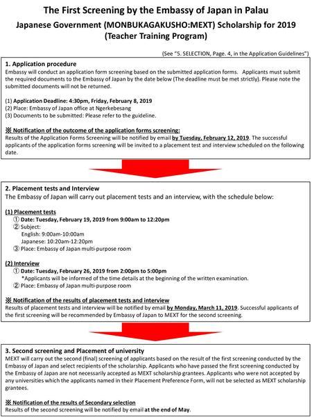 Global Internship Programme 2011 Application and Interview