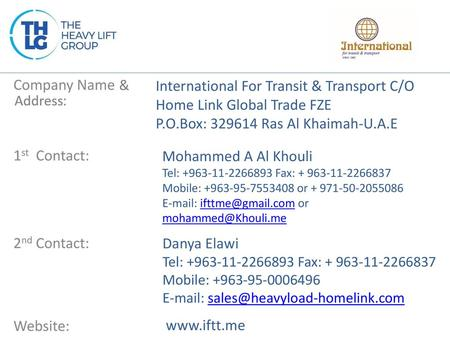 AL Ramaqiyah General Trading L L C WELCOME TO UAE SHELVING - ppt