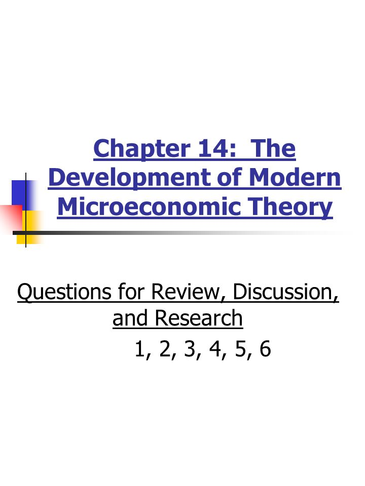 microeconomics mc question 1 multiple choice questions microeconomics 1 suppose the supply for product a is perfectly elastic if the demand for this product increases.