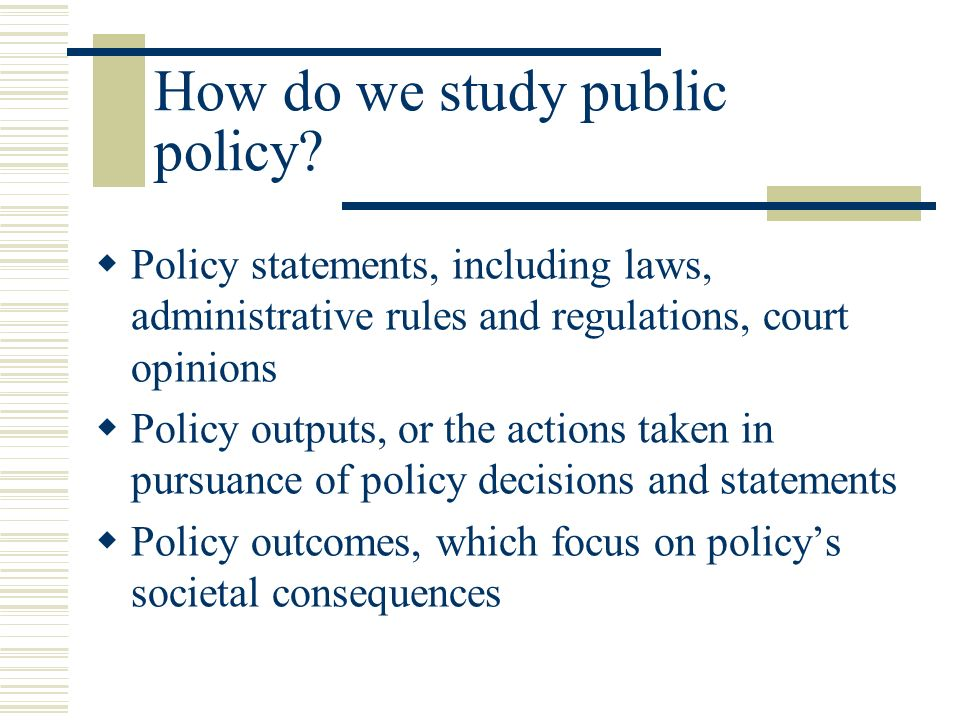 why study public administration