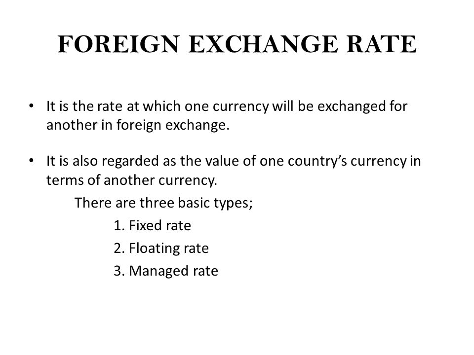 What Is Currency Exchange Rate Rates