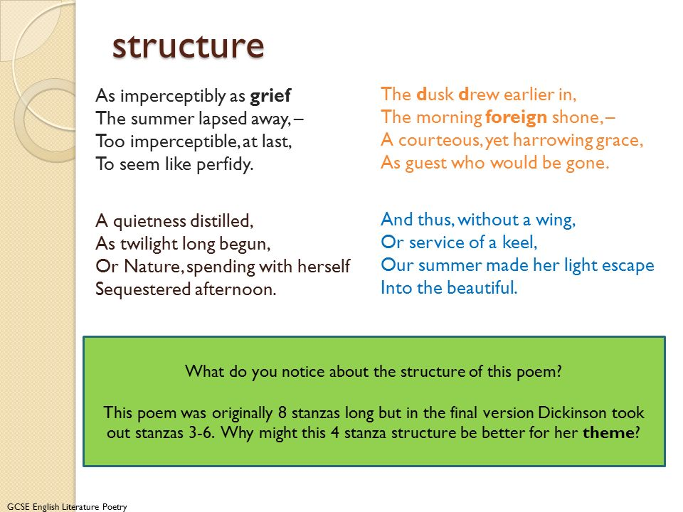 afternoons poem structure