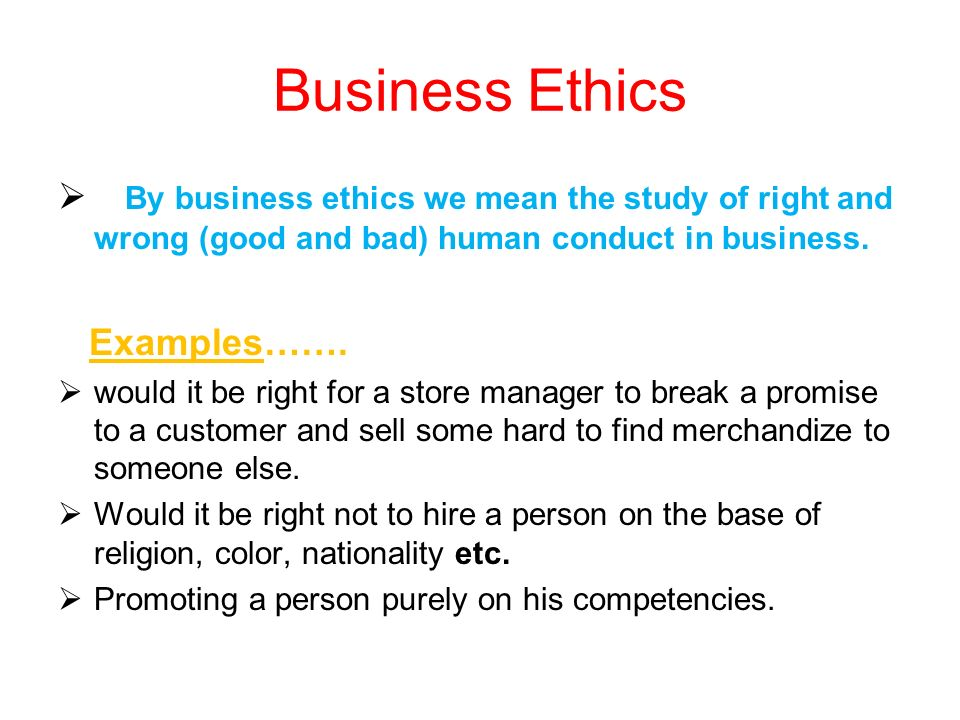 Business ethics study guide | business-papers.com