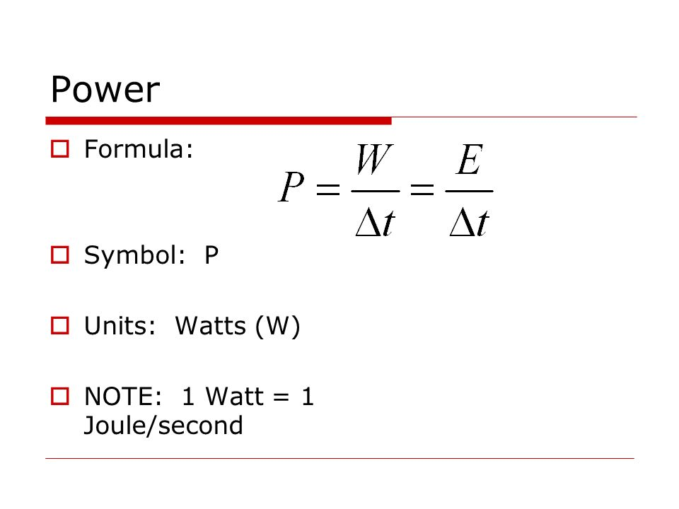 Power Symbol Physics Image collections - meaning of text symbols