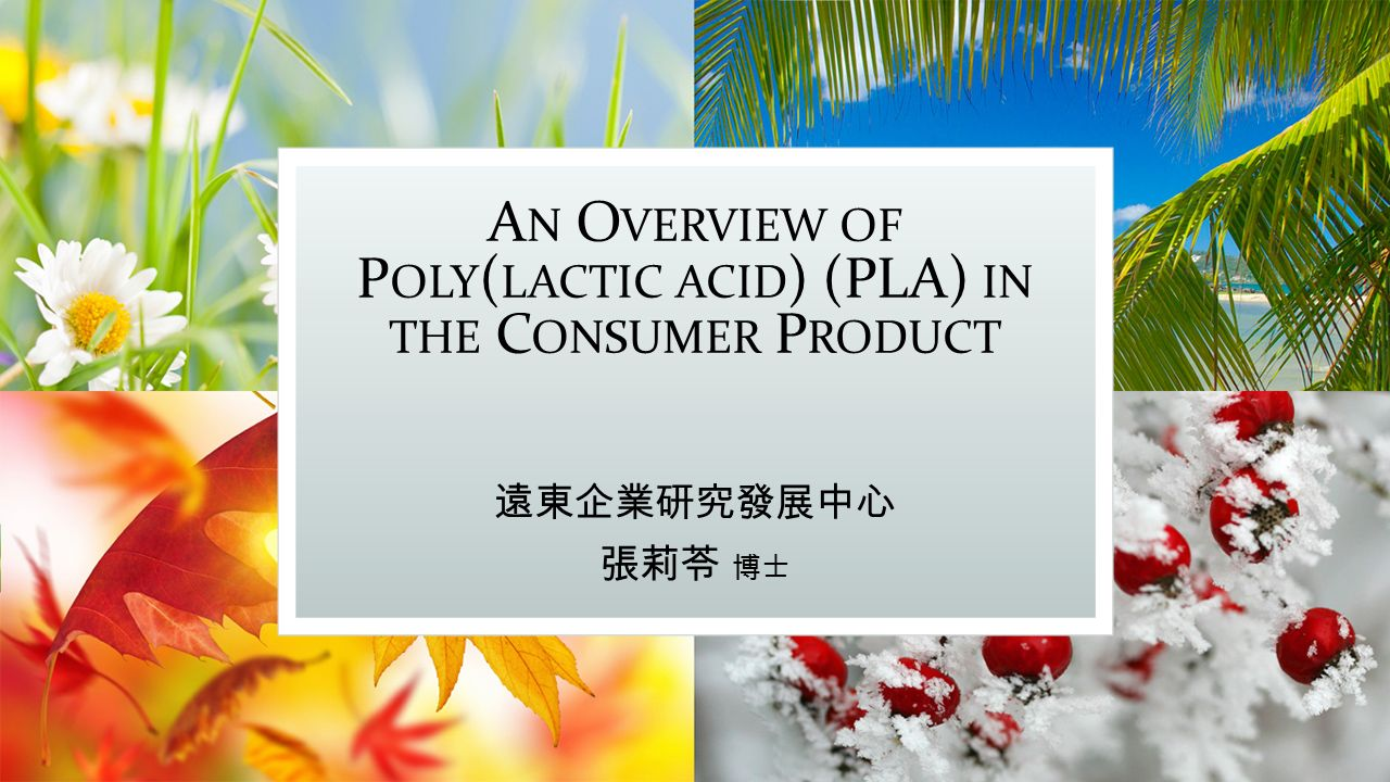 An Overview of Poly(lactic acid) (PLA) in the Consumer Product