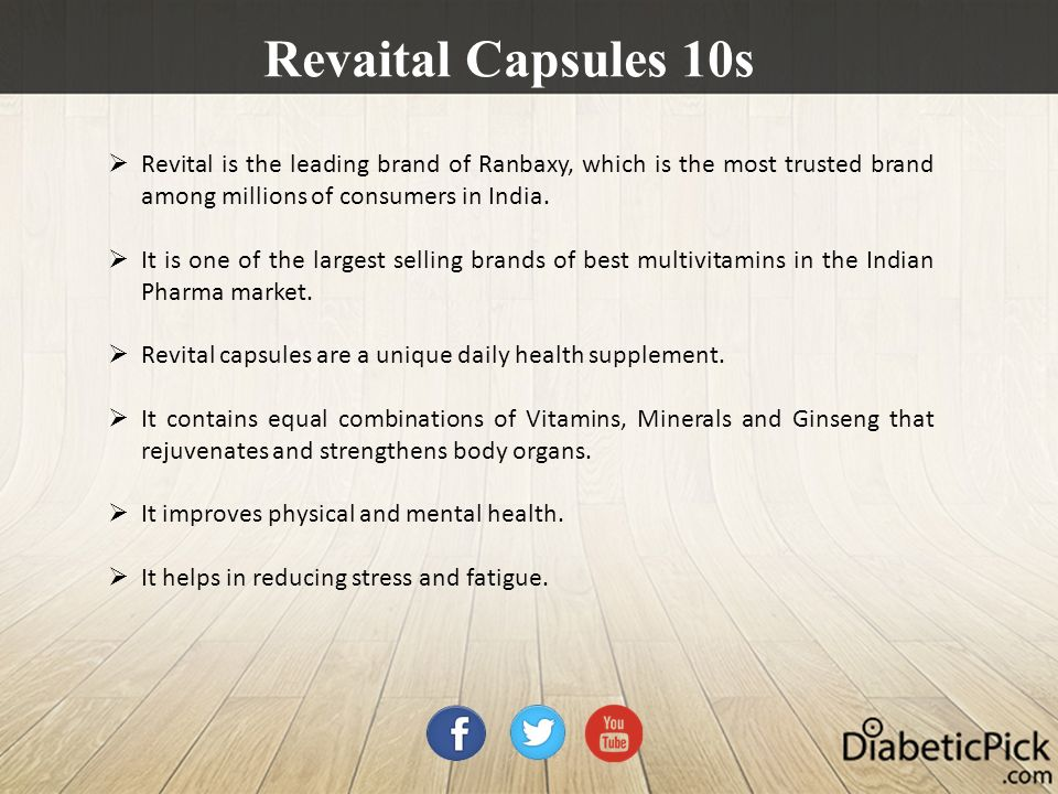 Best Multivitamins In India - ppt download