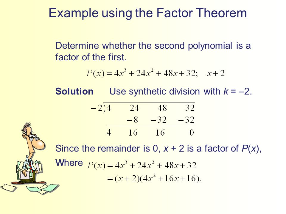 Real Zeros Of Polynomial Functions Ppt Video Online Download