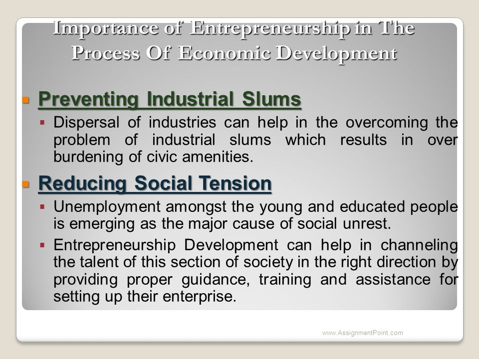 role of industries in economic development