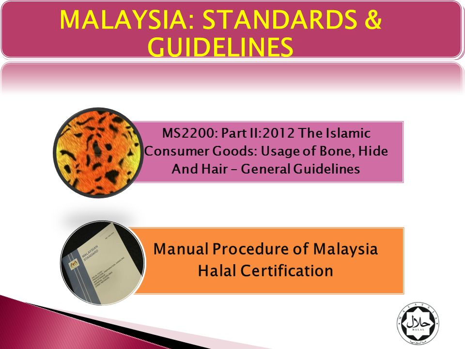 what is halal why halal certification is required ppt video rh slideplayer com PPN Halal Certification Meet Jakim Halal Certification