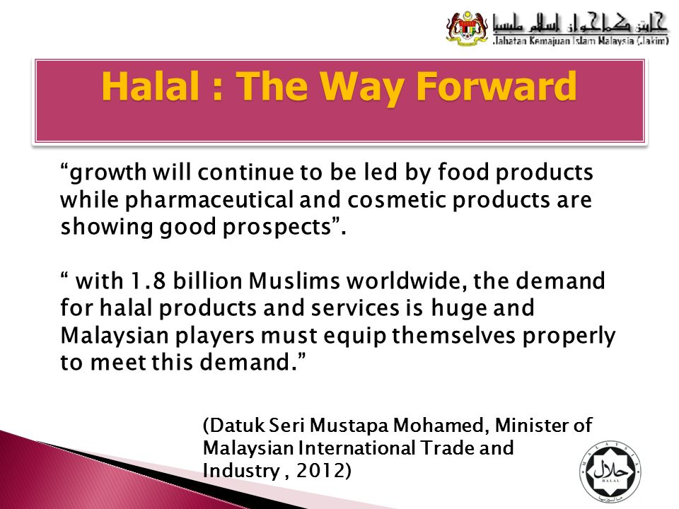 WHAT IS HALAL & WHY HALAL CERTIFICATION IS REQUIRED? - ppt video