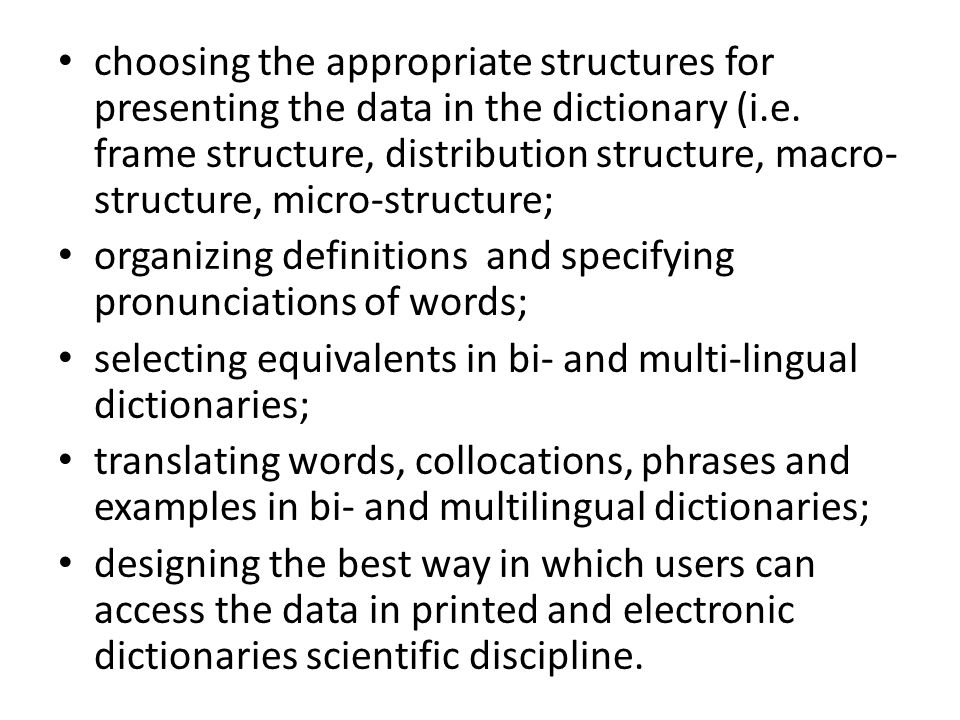 Lexicography is the science of dictionary-compiling. - ppt download