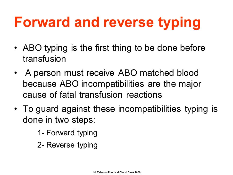 difference between forward typing and reverse typing