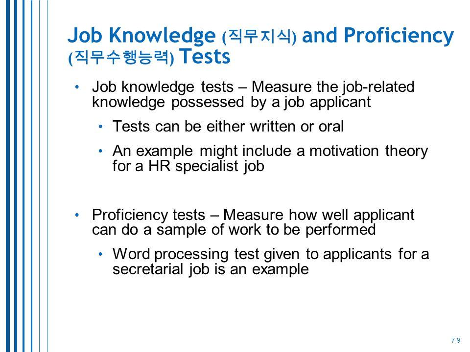 Tsa test preparation, practice tests & more jobtestprep.