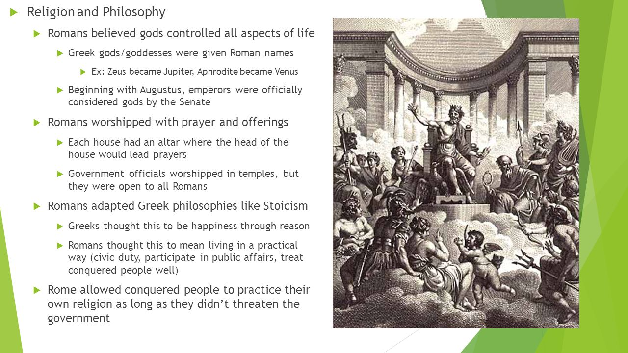 Chapter 12 Roman Civilization  - ppt download
