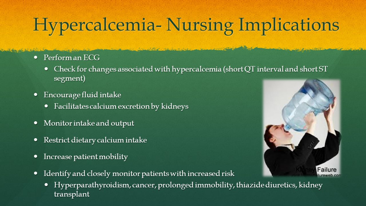 alprazolam nursing implications