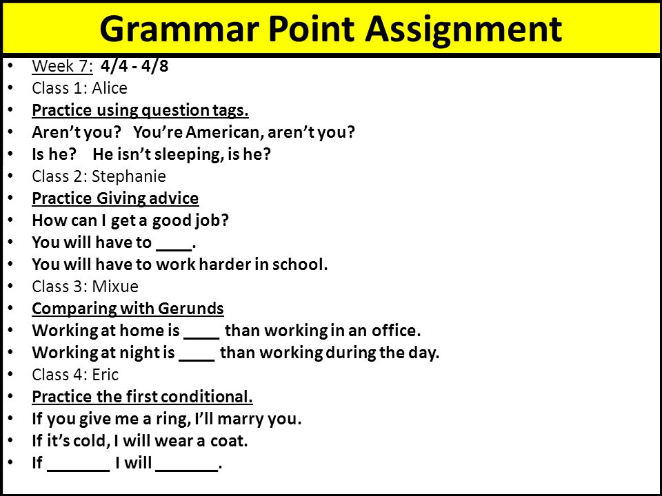 relation with parents essay english