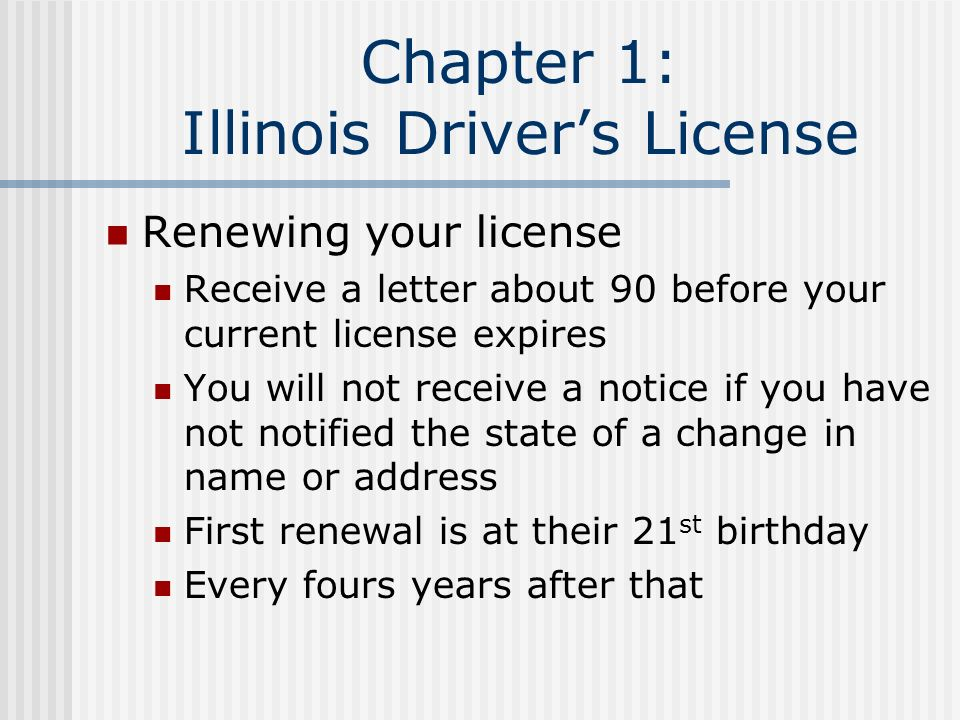 illinois drivers license renewal for seniors
