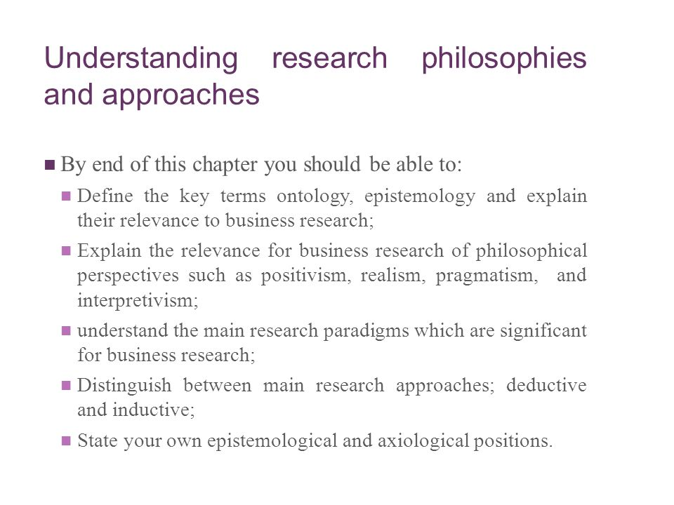 difference between ontology and epistemology in research