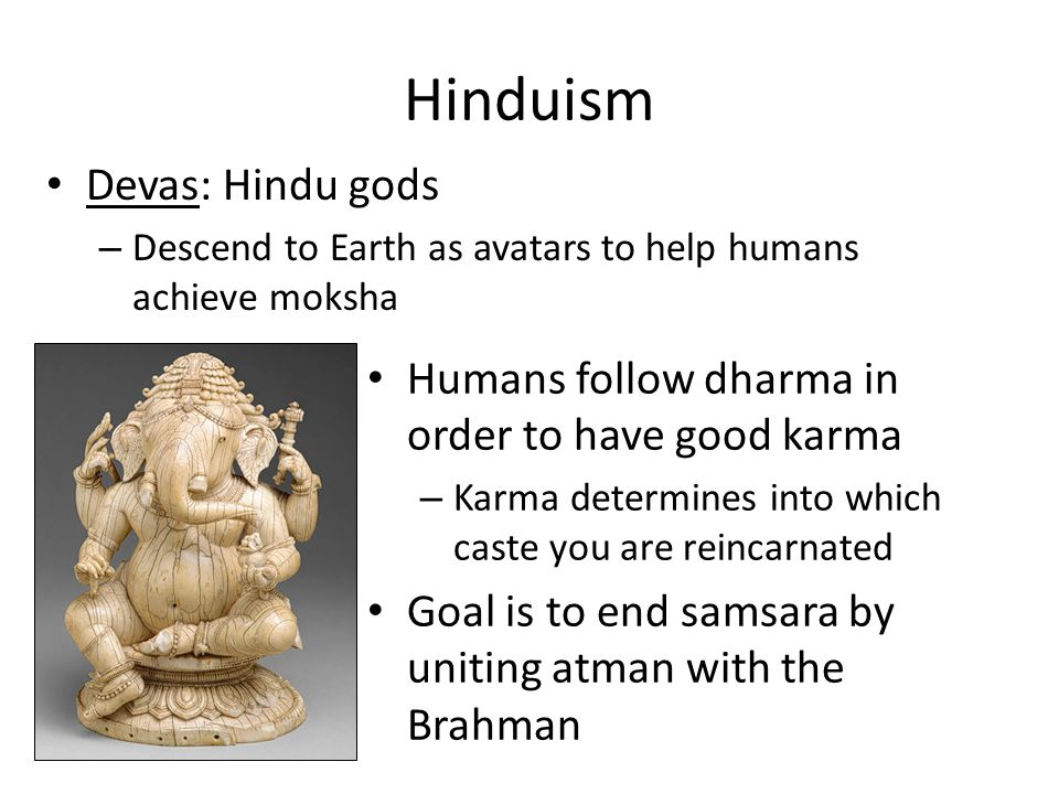 how to achieve moksha in hinduism