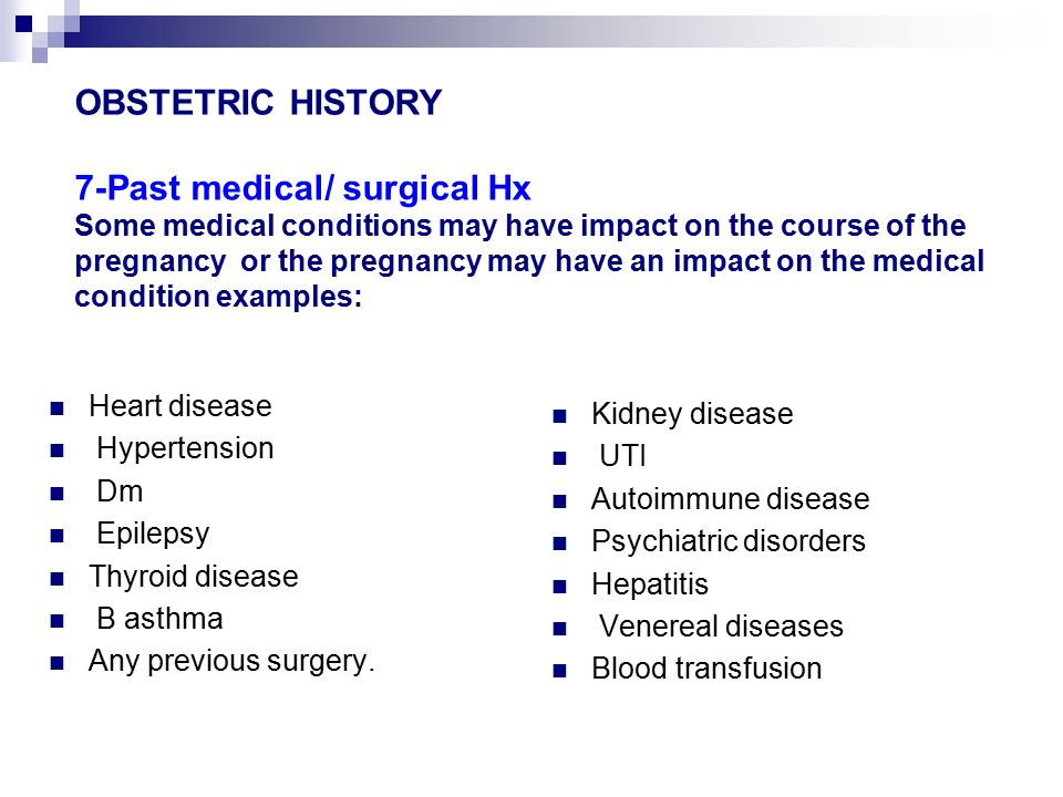 medical condition examples
