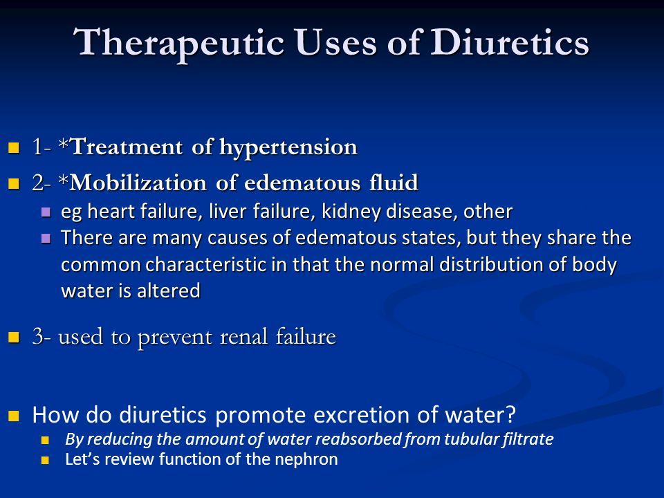 diuretics what is it used for