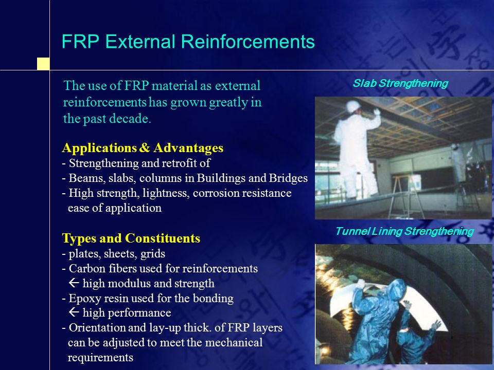 FRP Composite Applications and Code Developments - ppt download