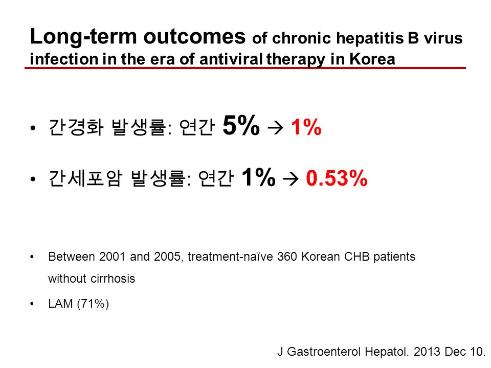 hepatitis b follow up guidelines