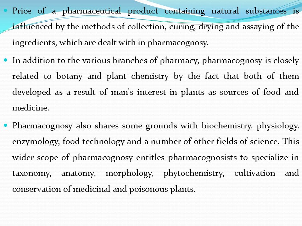 Introduction to Pharmacognosy - ppt download