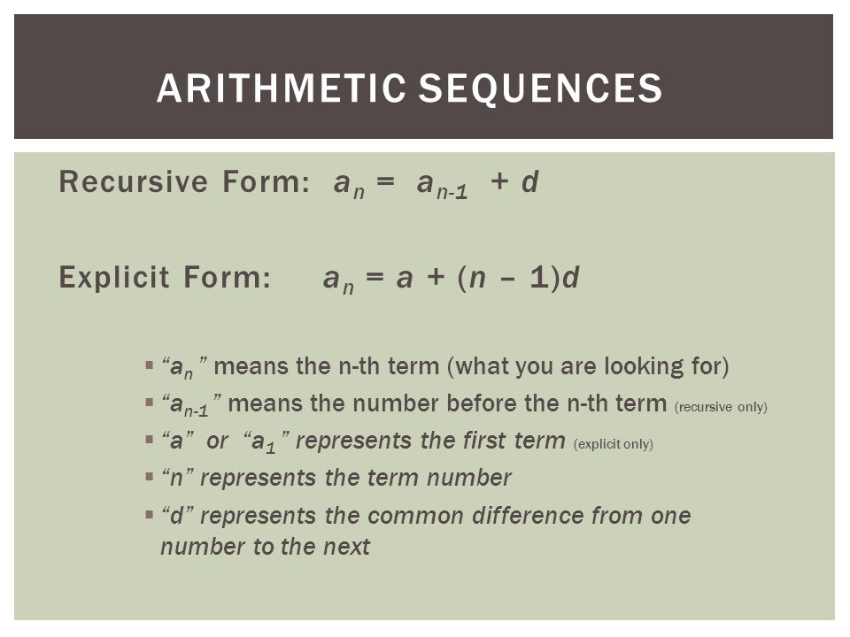difference between arithmetic mean and geometric mean pdf