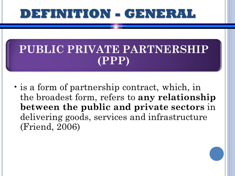 relationship between private and public police essay Relationship between public and private police by: marsha dailey axia college at university of phoenix many years ago the public police were those who were responsible for keeping the peace, and making sure that society was kept safe within the jurisdiction that they patrol.