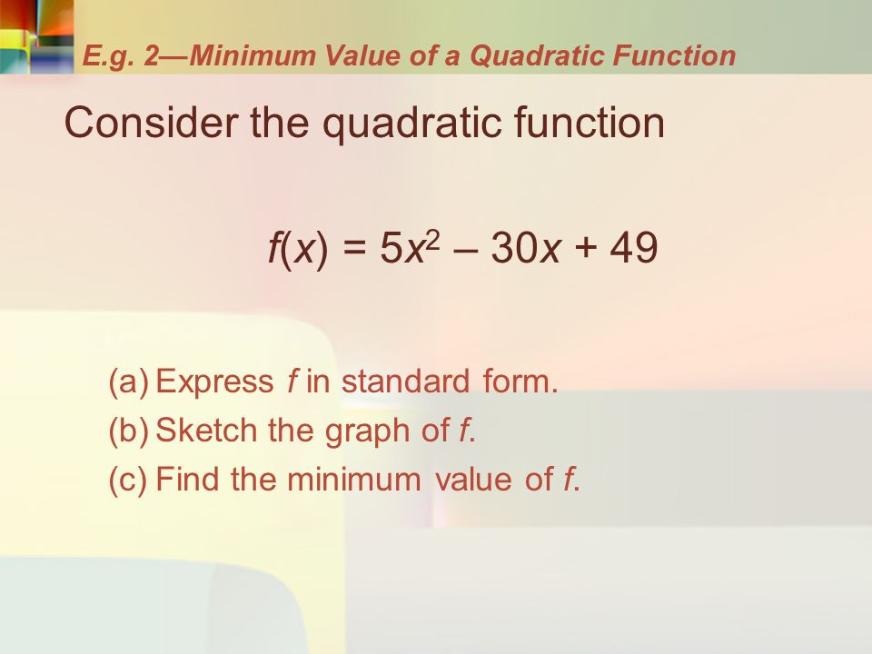 2 Functions Ppt Video Online Download