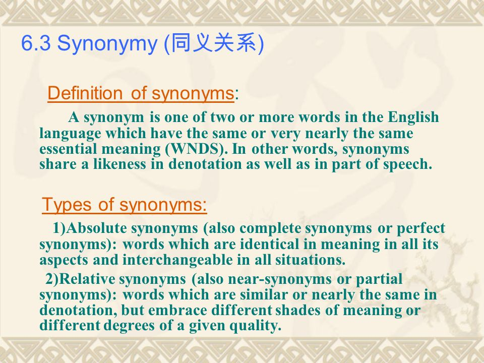 relative location synonym