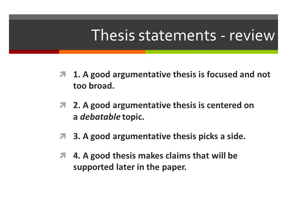 what is a good thesis