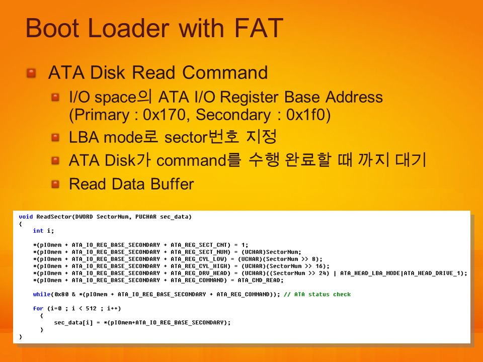 Boot Loader with FAT ATA Disk Read Command