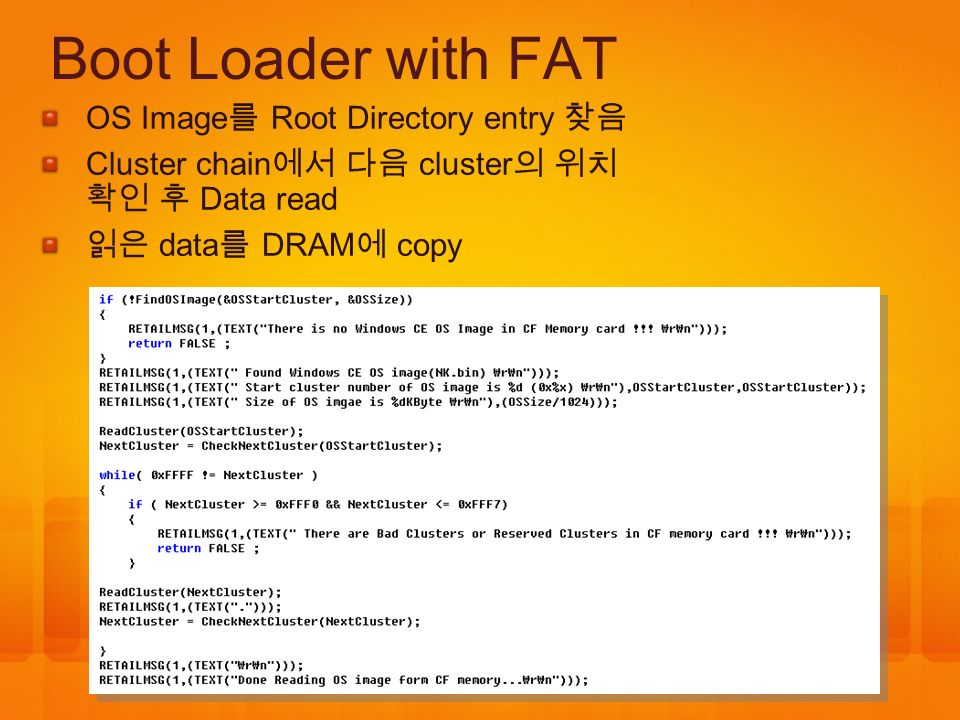 Boot Loader with FAT OS Image를 Root Directory entry 찾음