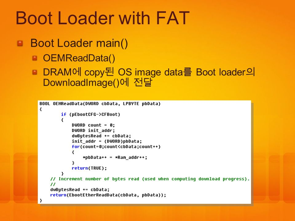 Boot Loader with FAT Boot Loader main() OEMReadData()