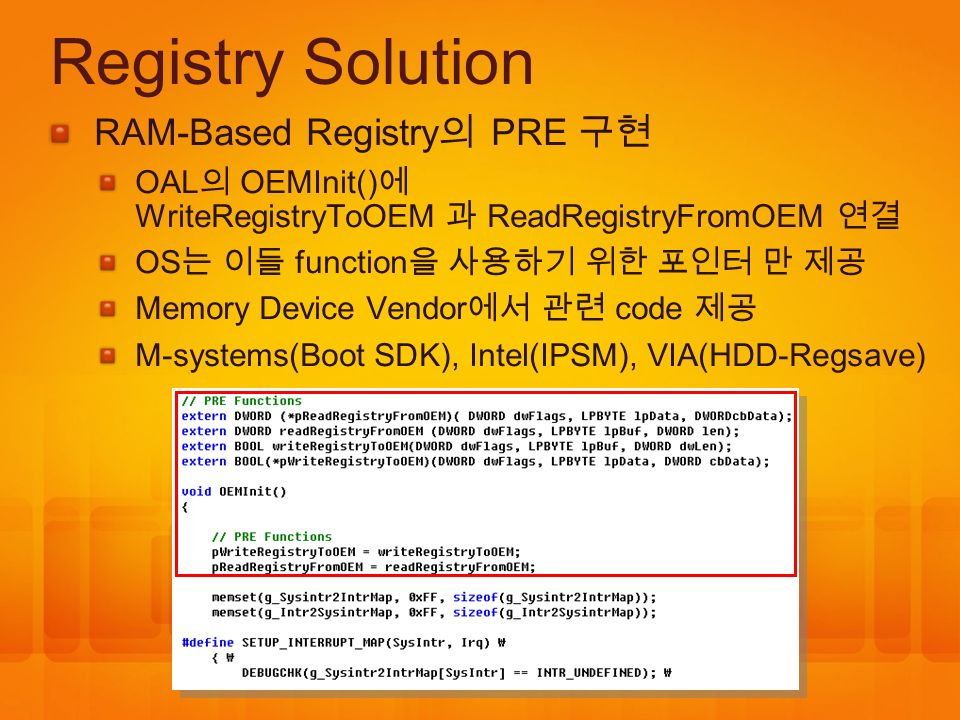 Registry Solution RAM-Based Registry의 PRE 구현
