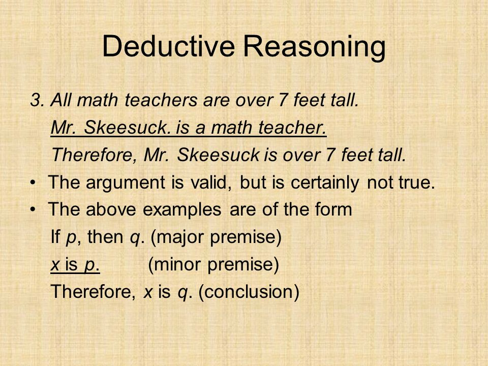 inductive deductive research approach Deductive and inductive arguments when assessing the quality of an argument, we ask how well its premises support its conclusionmore specifically, we ask whether the argument is either deductively valid or inductively strong.