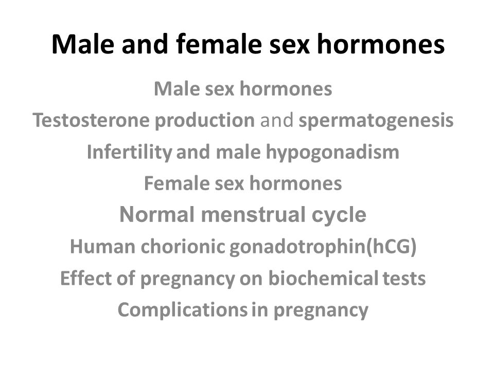 Sex hormones secreted in womens urine