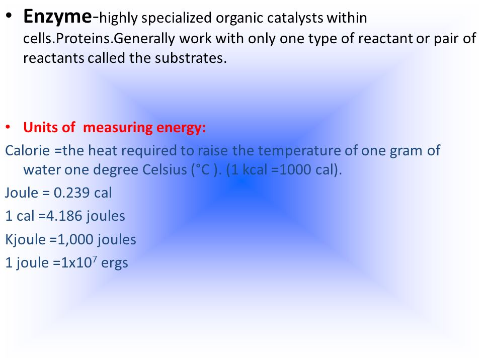 why are enzymes called organic catalysts