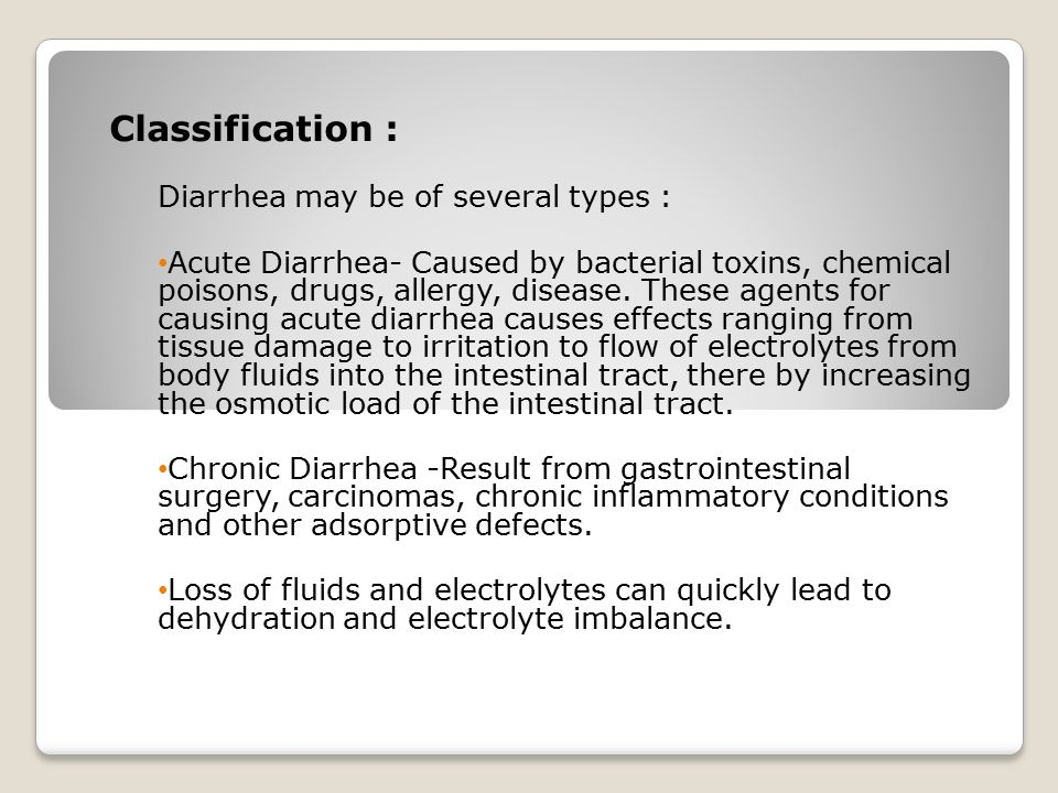 GASTROINTESTINAL AGENTS - ppt download