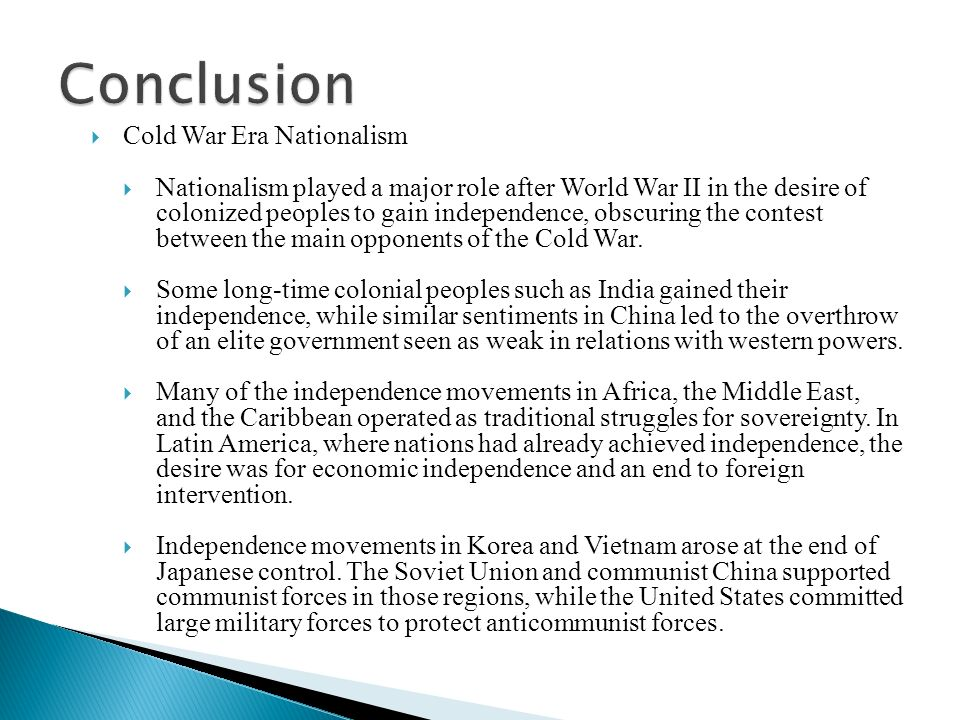 conclusion of cold war