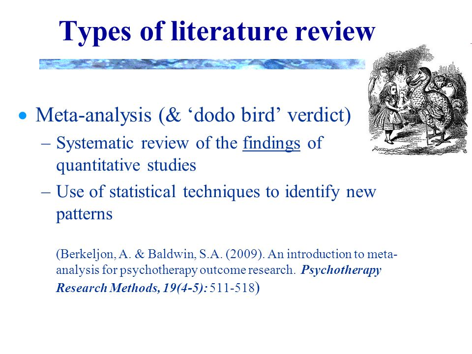 database research paper journal rankings