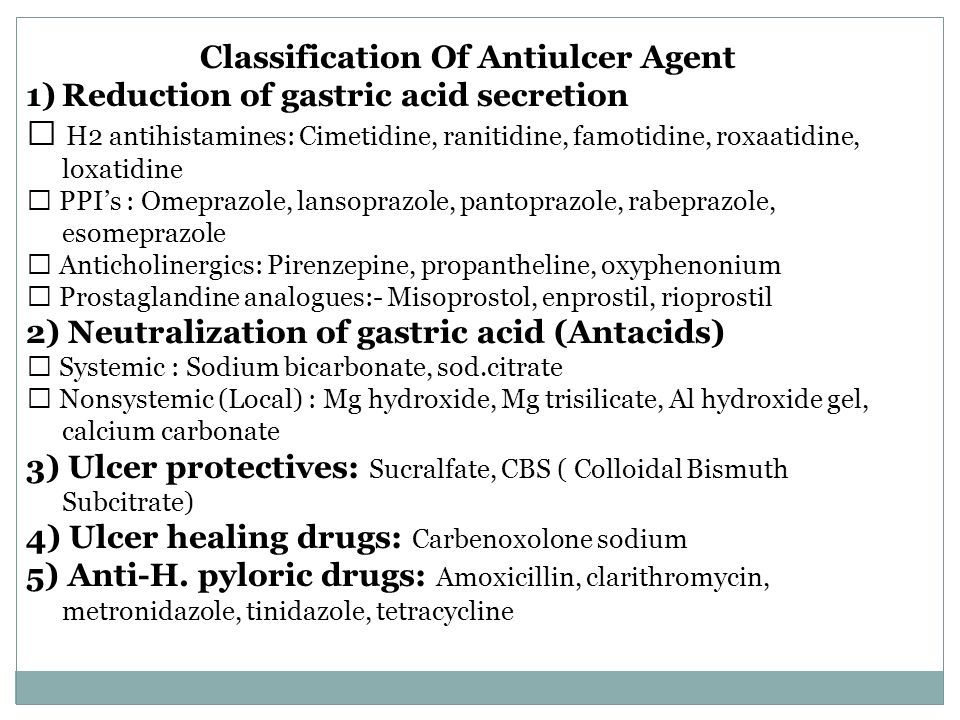 Chapter 48 antiulcer drugs ppt video online download.