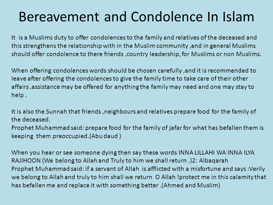 DEATH AND BEREAVEMENT IN ISLAM BY IMAM SHAEB AHMED - ppt