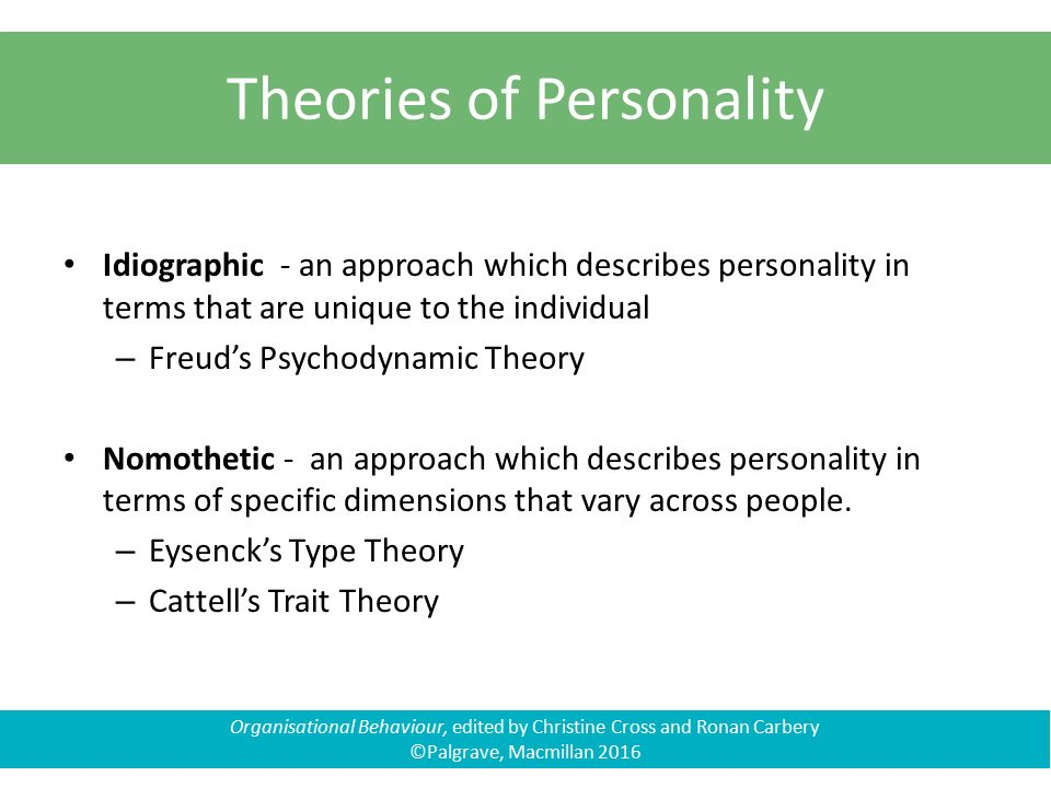 personality in organisational behaviour