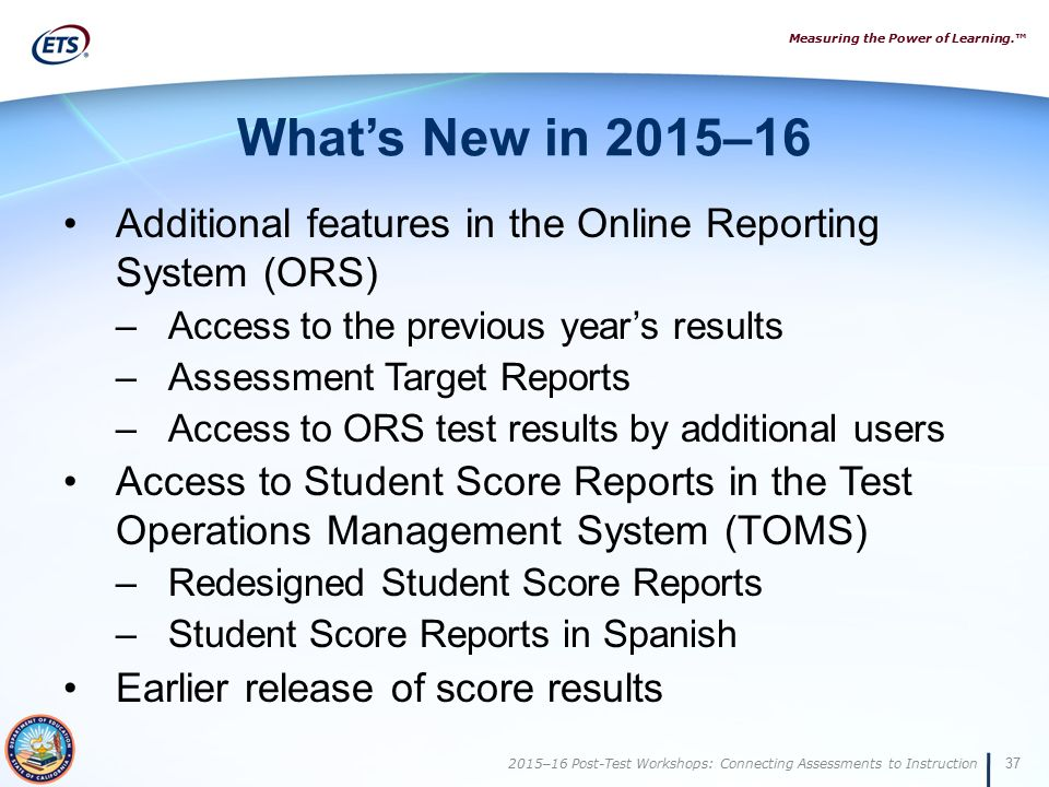 Presented by ets wested and the cde assessment fellows ppt download 37 whats fandeluxe Images