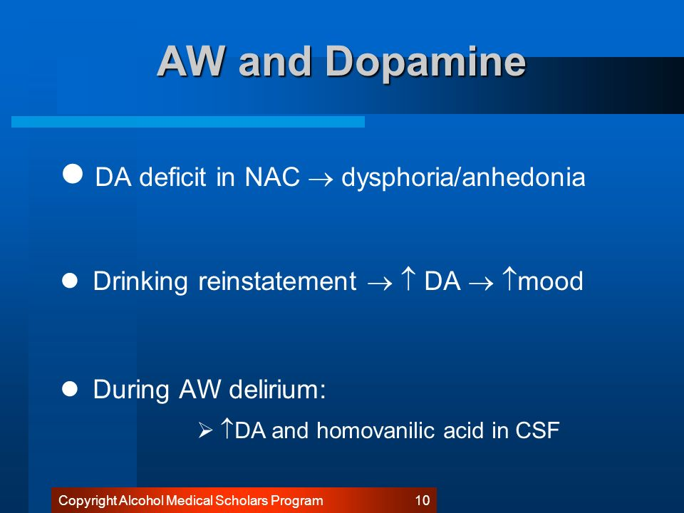 ALCOHOL WITHDRAWAL: PATHOPHYSIOLOGY, DIAGNOSIS AND TREATMENT